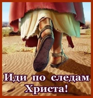 Что гонишь Меня,Савл? Ап.Павел. стих по темам Библии 82780810