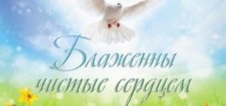 НЕЕМАН И ВОДЫ ИОРДАНА! стихи по темам из Библии O-aao-10