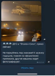 "Парковки в ЖК ""Летний сад"" - Страница 7 Pjlalj10"
