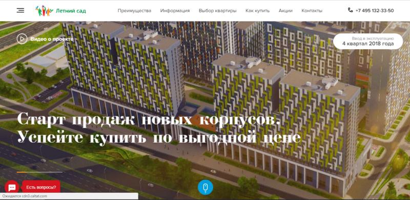 Ожидается продажа новых корпусов с квартирами меньшей площади - Страница 3 Vgextq10