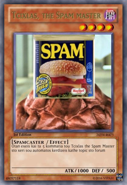 Spam World: The Fallen Kingdom - Σελίδα 10 Tcixla11