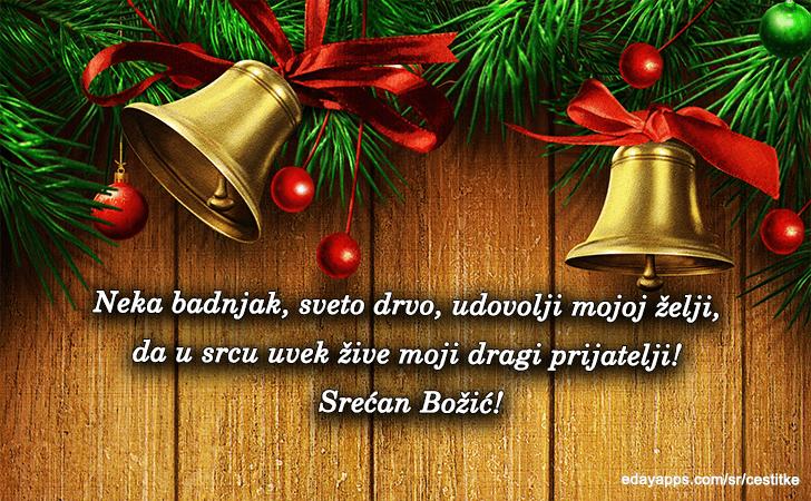 ✝Srećan Božić -Mir među ljudima  ✝Срећан Божић-Христос се роди✝ - Page 10 Slika10