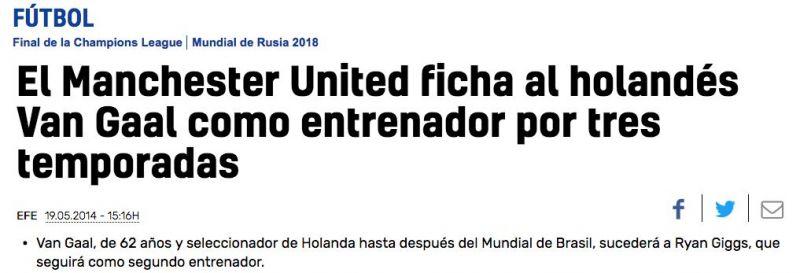 Lopetegui nuevo entrenador del Real Madrid (no, no es coña) Manche10