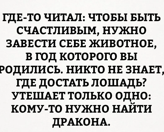 ЮМОР  В ОТКРЫТКАХ  - Страница 7 Screen55