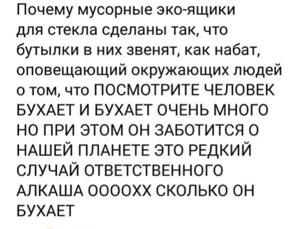 ЮМОР  В ОТКРЫТКАХ  - Страница 7 Screen57