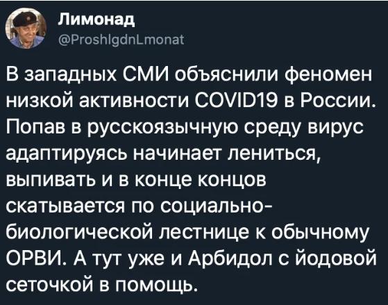 ЮМОР  В ОТКРЫТКАХ  - Страница 7 Screen58