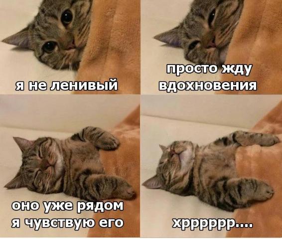 ЮМОР  В ОТКРЫТКАХ  - Страница 7 Screen59