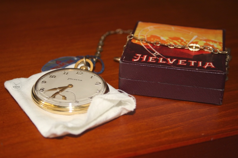 Helvetia Or  Helve111