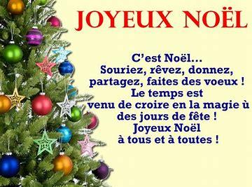 JOYEUX NOEL ! - Page 6 Thik6210