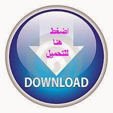 تحميل برنامج الفوتوشوب مجانا  Oyaoa10