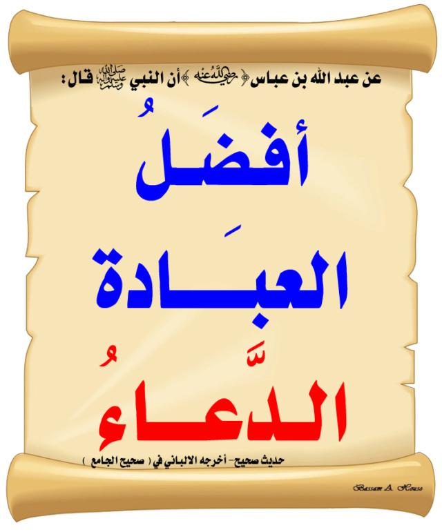 الطاعــــــون.. - صفحة 2 19cf8910