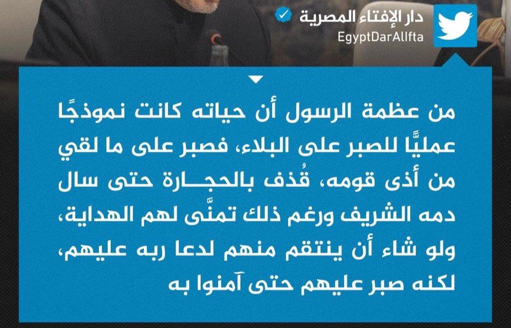 فرنسا تسيء لرسولنا محمد ﷺ - صفحة 2 2caa6a10