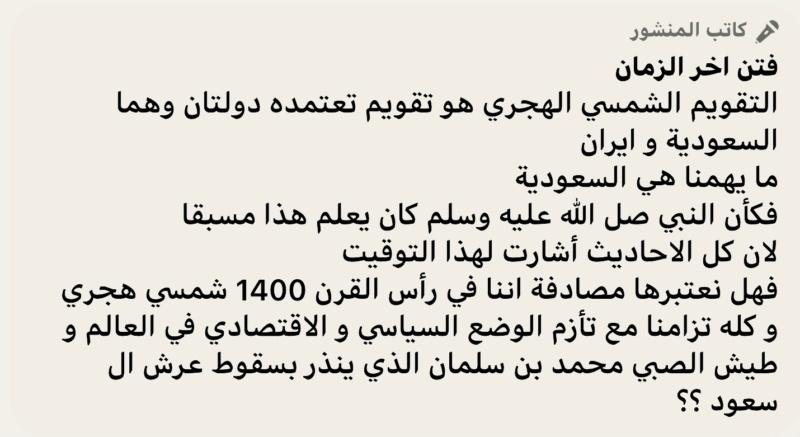 """ رســالــة "" 58aa6810"