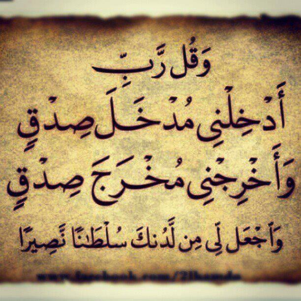 « اخلع نياشينك »  Cb939b10