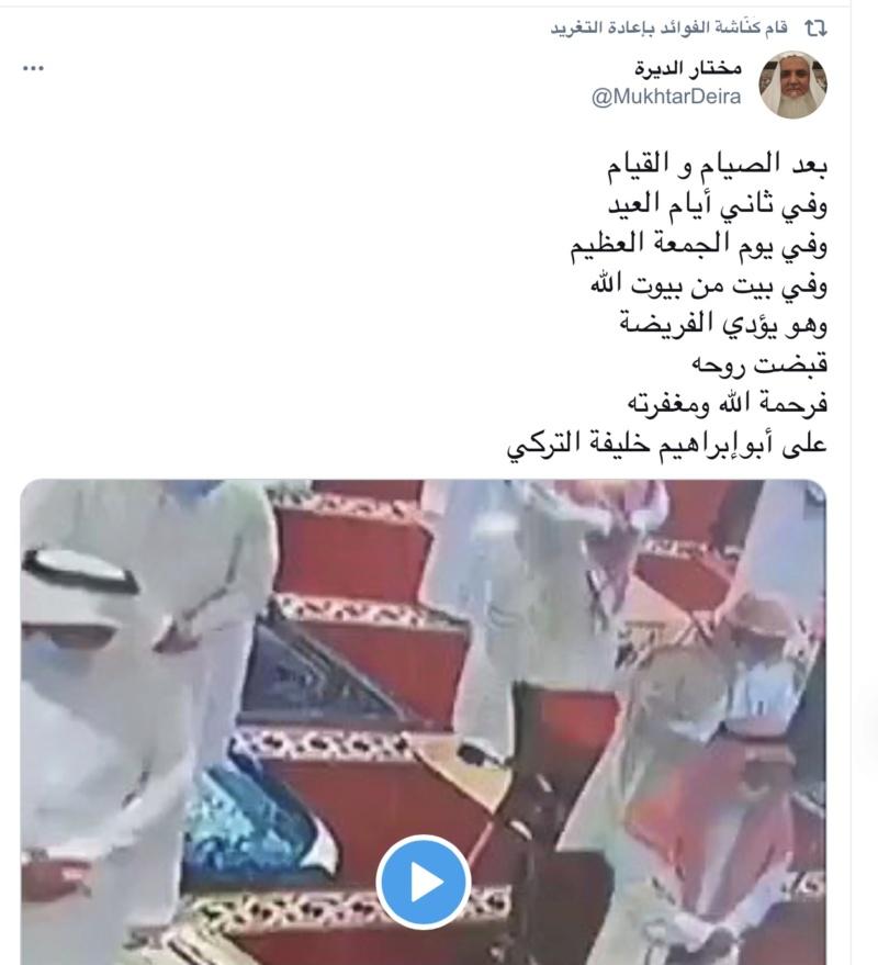 حسن خاتمة المسلمين - صفحة 2 E292ee10