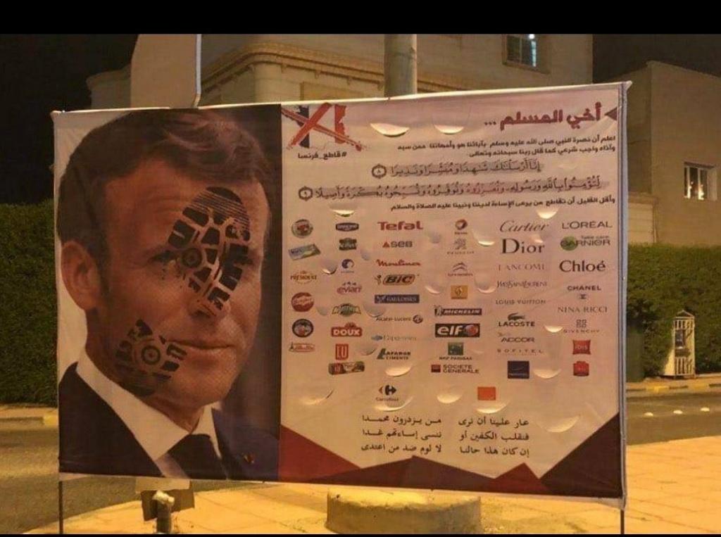 فرنسا تسيء لرسولنا محمد ﷺ - صفحة 2 Fb632e10