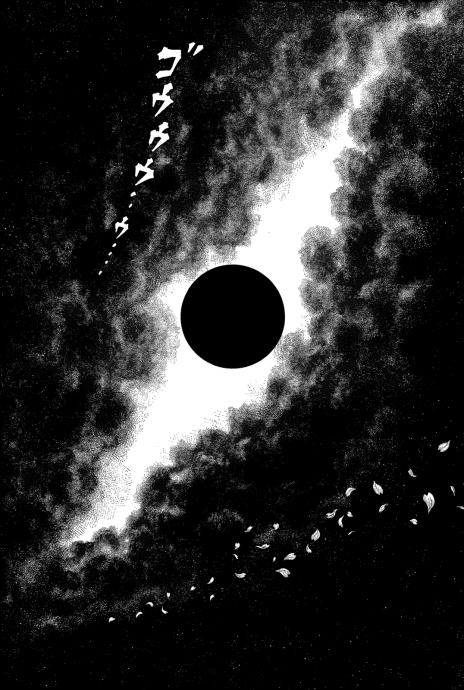 [Berserk] As melhores cenas e traços - Página 3 Eclips10