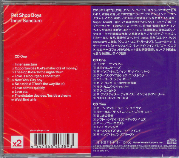 """Дуэт """"Pet Shop Boys"""" - мастера интеллектуального диско - Страница 3 R-136610"""