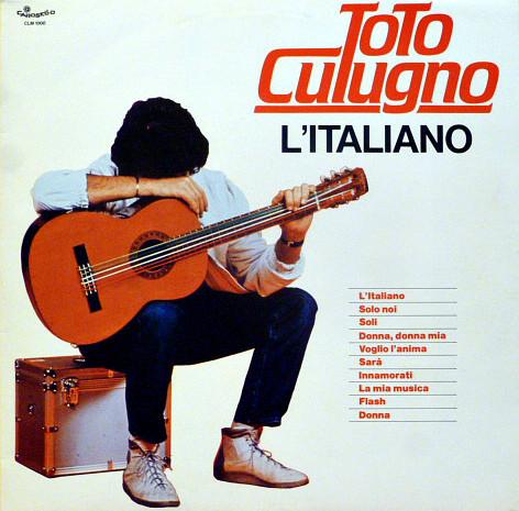 Итальянская Эстрада R-270515