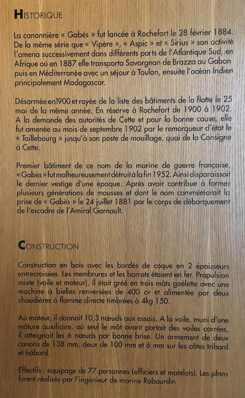Sète, son port et son musée de la mer 36_can10