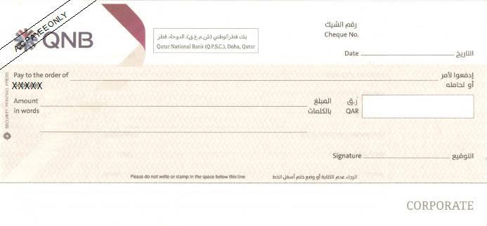 فورم اكسل لطباعة الشيكات - صفحة 2 Qatarn10