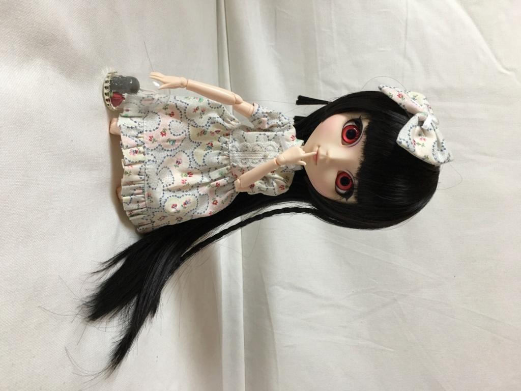 [Vends] Azone 50cm, Pullips, Dal, Anime Doll (gros tri) 2ec71a10