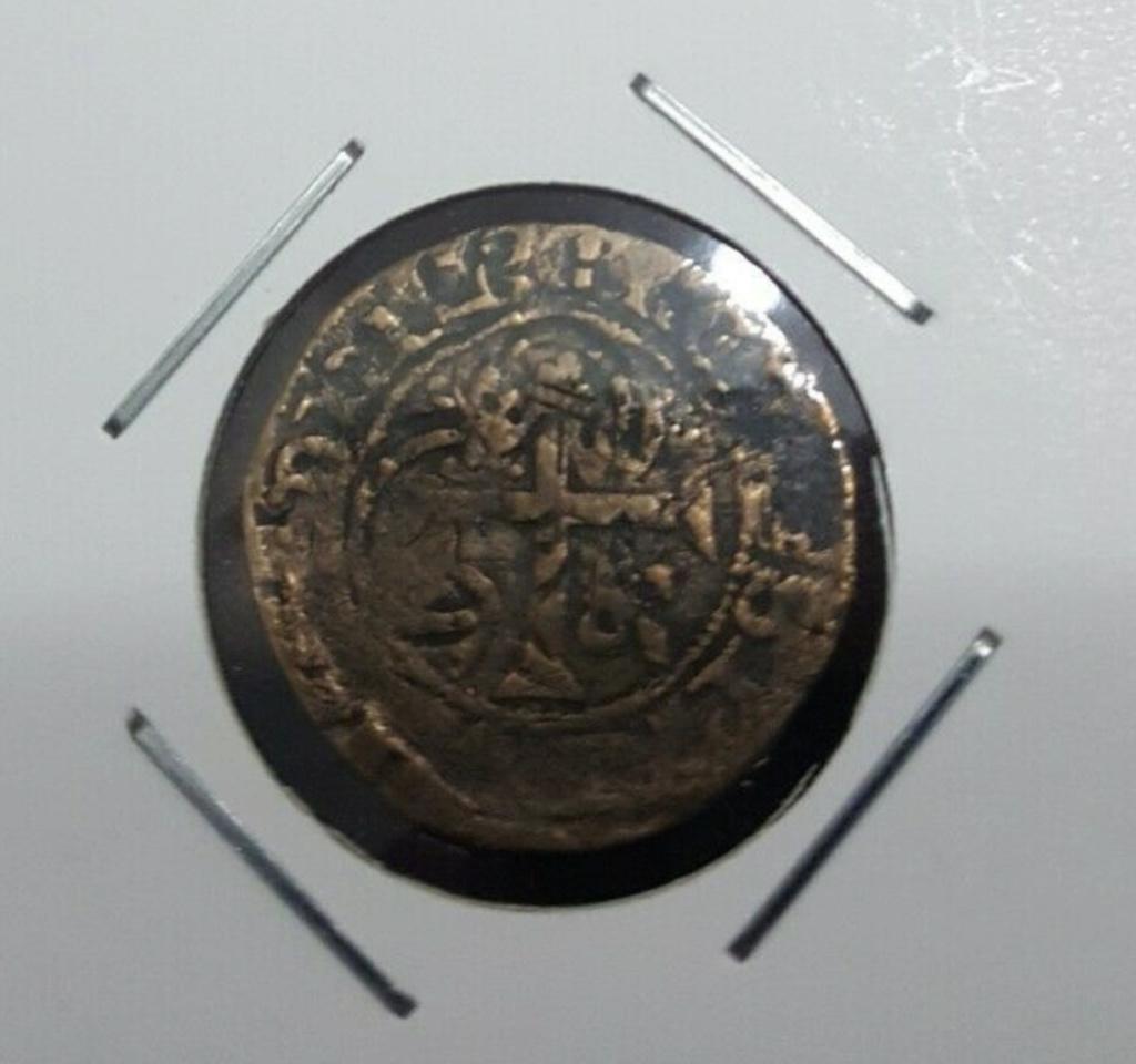 Ayuda a identificar una moneda Screen11