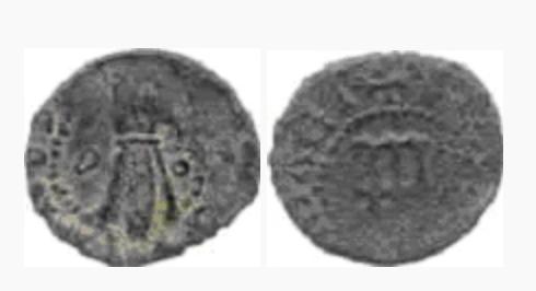 """Dinero de Fernando II, el """"Católico"""" de Aragón (Perpiñán, 1479-1516) Screen12"""