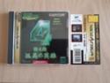 [VDS] Jeux Saturn Jap Cg4110