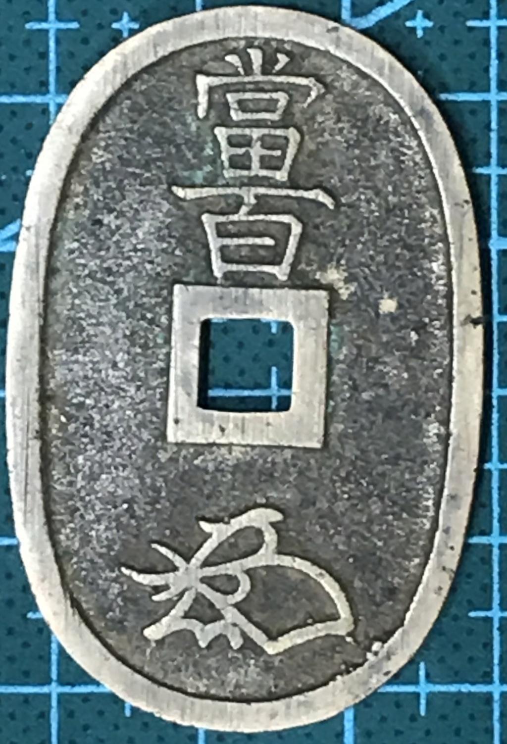 100 Mon de 1860. Imperio de Japón. Eab19410