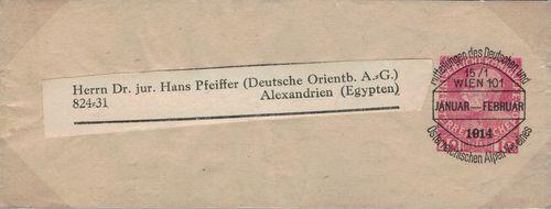 Streifbänder des DÖAV - Seite 2 10_hel11