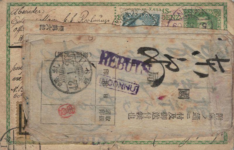 Die Freimarkenausgabe 1908 Japan11