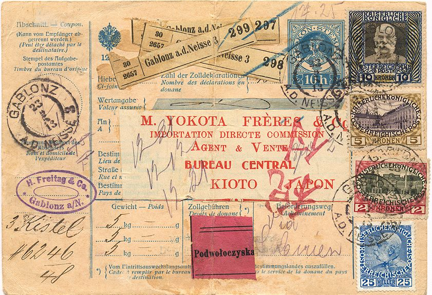 Die Freimarkenausgabe 1908 - Seite 8 Kyoto10