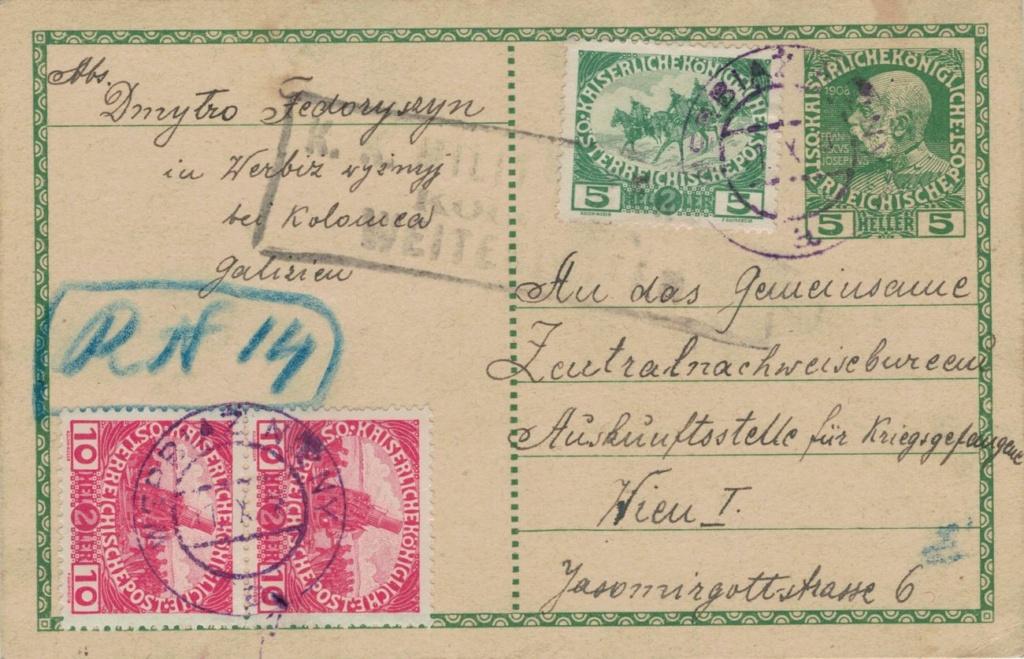 Die Freimarkenausgabe 1908 - Seite 9 Reko_p10
