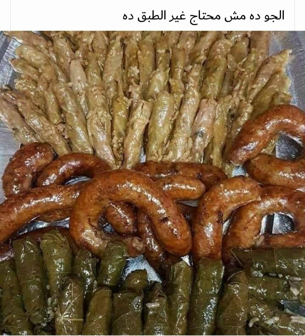طريقه عمل المحشي مشكل على الطريقة المصرية والممبار   Enrksj10