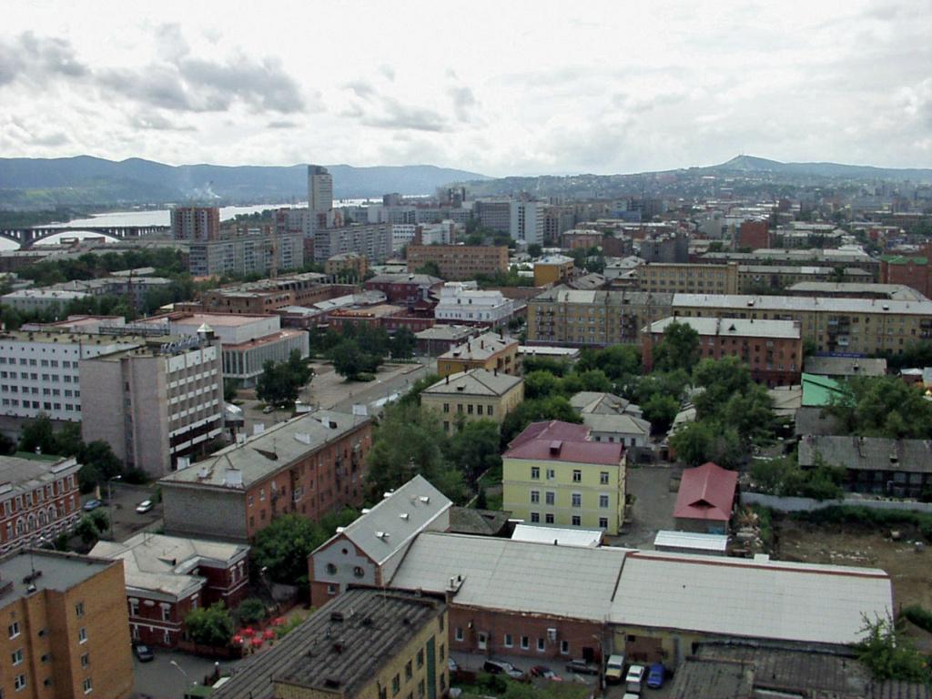 [Jeu] De quelle ville s'agit-il ? - Page 47 Krasno10