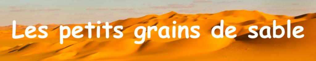Les petits grains de sable