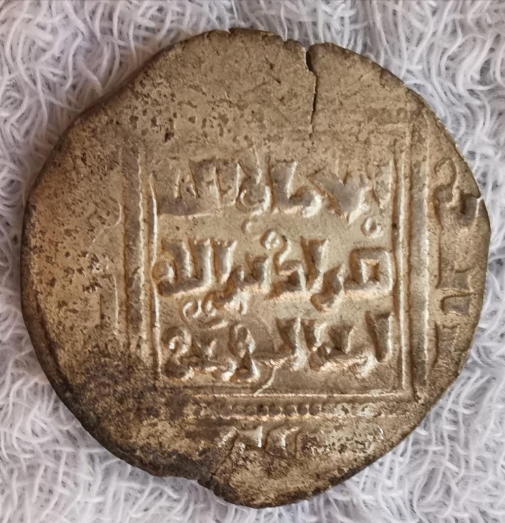 Dirham al-Nasir Salah ad-Din Yusuf ibn Ayyub (Saladino) - Damasco AH564-589 Img_2059