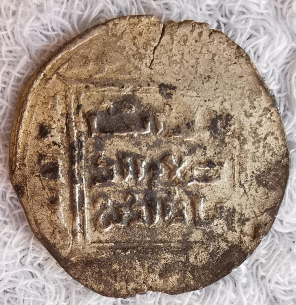 Dirham al-Nasir Salah ad-Din Yusuf ibn Ayyub (Saladino) - Damasco AH564-589 Img_2060