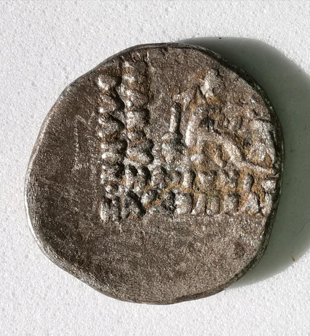 Dracma de Phraates IV . 38-2 AC - Ekbatana, Imperio Parto Img_2093