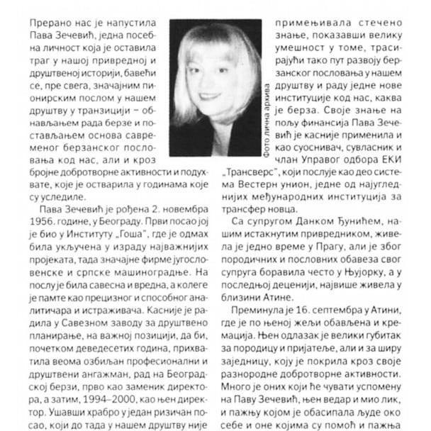 DANKO DJUNIĆ - VELIKI BRAT PRIVATIZACIJE U SRBIJI !! - Page 6 Pava_z10