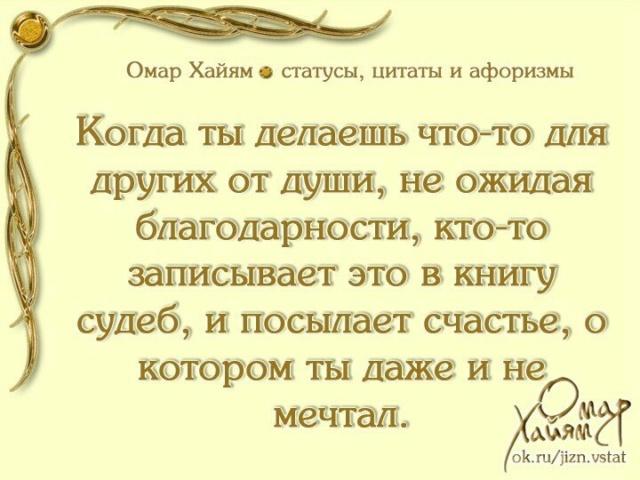Психология 11111