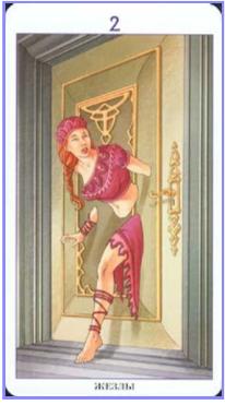 2 Жезлов колода 78 Дверей 2_10