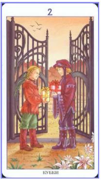 2 Кубков колода 78 Дверей 2_a12