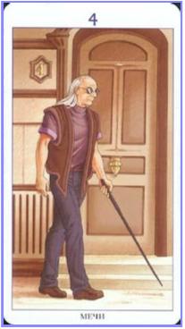 4 Мечей колода 78 Дверей 4_10