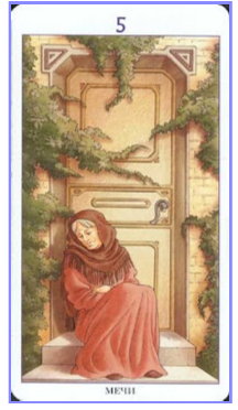 5 Мечей колода 78 Дверей E24