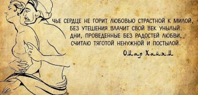 Отношения. Психология. Uu_210