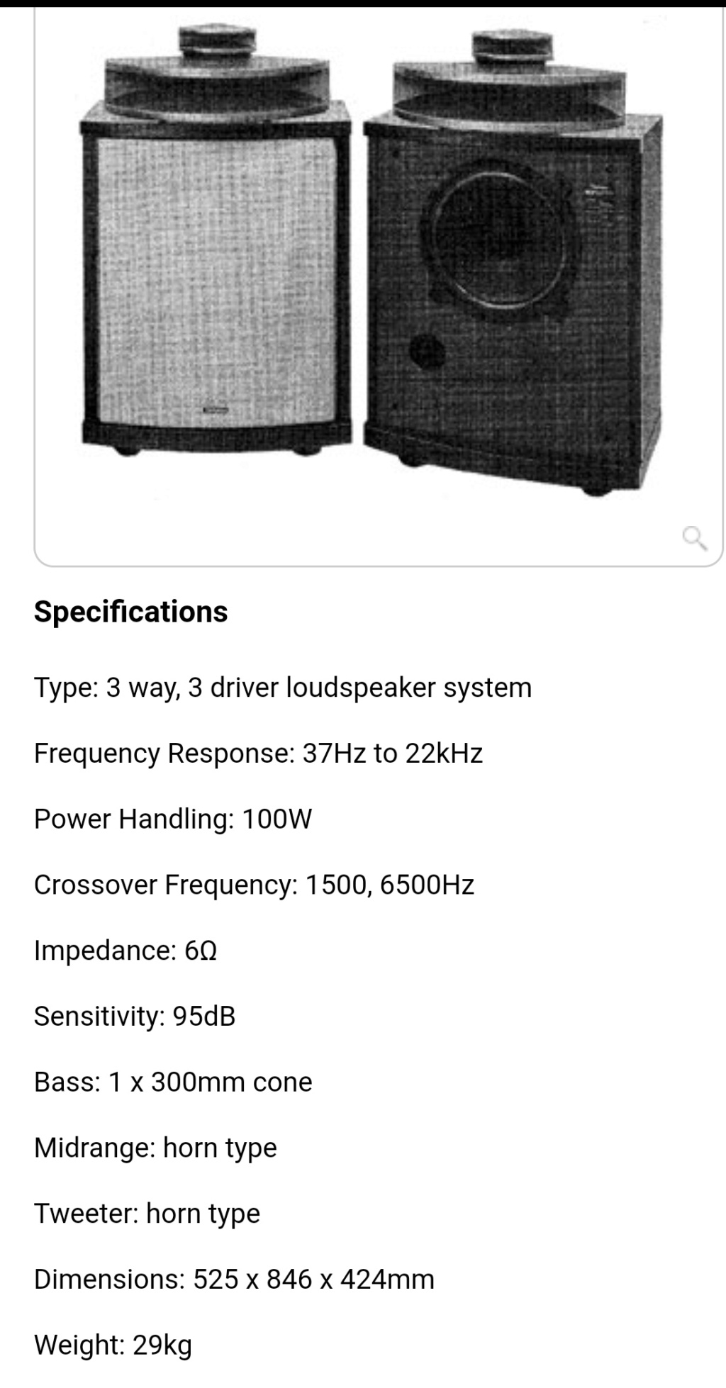 Technics SB-E100 linear phase speaker (used)  Screen10