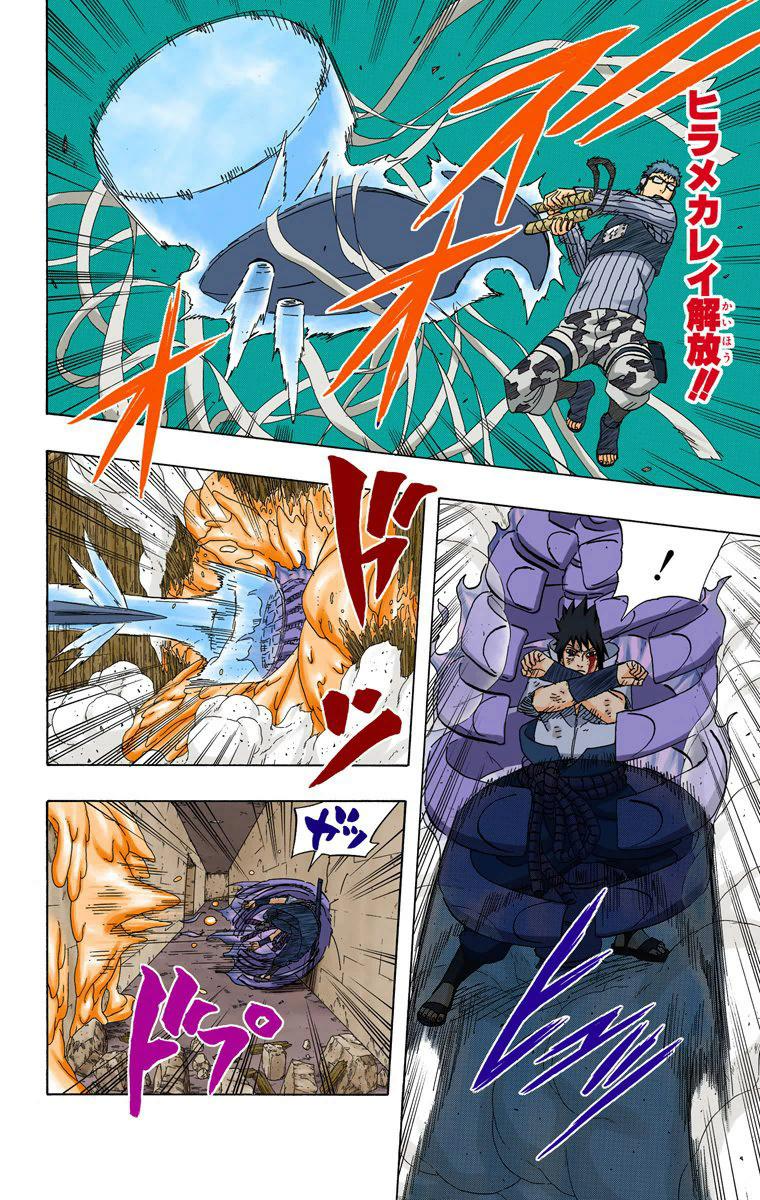 Jiraya vs 5 Mokubushins - Página 2 04510