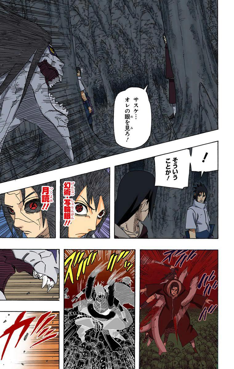 Jiraya vs 5 Mokubushins 18210